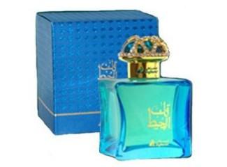 Qalb Al Muheet