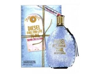Fuel for Life Denim Collection Femme