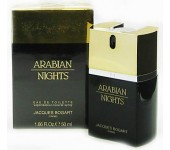 Arabian Nights men