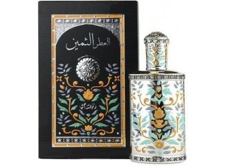 Al Attar Al Thameen