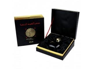Dhan Al Oudh Al Nokhba