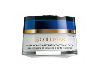 Biorevitalizing Face Cream for all skin types - Биовосстанавливающий крем для лица для всех типов кожи