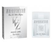 VVZ White